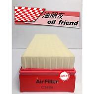 油朋友 MONDEO METROSTAR 2.0 2.5 2001~2007 副廠 空氣芯 引擎空氣濾清器 進氣濾芯