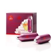 【C&B Arts】iSi  奶油發泡器 氣彈 | 氮氣瓶 |  奧地利 正廠 | 一盒10顆