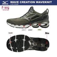 【私立高校】 MIZUNO J1GC193358 WAVE CREATION WAVEKNIT 一般型 男款 慢跑鞋