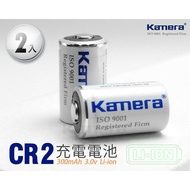 Kamera 可充鋰電池 for CR2