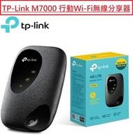 TP-Link - TP-Link M7000 150Mbs WiFi 4G LTE Pocket WiFi 行動Wi-Fi無線分享器 (4G路由器) TPLINK 三年保用 無線 流動數據 Router 路徑器 Wi-Fi蛋 經濟級 4G LTE Advanced Mobile Wi-Fi w/2000mAh Battery