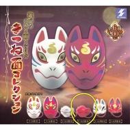 日本傳統面具 紅狐面(下半) 扭蛋 轉蛋