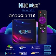 2021 NEW H96 Max V11 Smart TV Box Android 11 16G/32G/64G ROM Wifi 4K Youtube H96MAX 2G/4G Android TVBOX Set Top Box Media Player