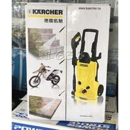 KARCHER 德國凱馳 高壓清洗機 K3  高壓洗車機 配件