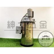【紳士五金】❤️免運費優惠❤️江玖牌 1HP 密封式無聲送水機 超靜音送水機 抽水機 附配件 台灣製造