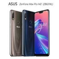 ASUS ZenFone Max Pro M2 (ZB631KL) 4G/128G 大電量手機~送滿版玻璃貼+空壓殼+ASUS 10050mAh行動電源