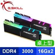 G.SKILL 芝奇 Trident Z RGB 幻光戟 DDR4-3000 16G*2 桌上型超頻記憶體 (F4-3000C14D-32GTZR)