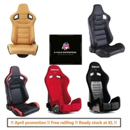 [ 100% ORIGINAL RECARO BUCKET SEAT ] [ FREE SLIDER RAILING ] SSCUS BRIDGE DESIGN RACING BUCKET SEAT FOR CAR