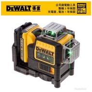 {JSL} DEWALT 得偉 DW089LG 12V Max*(10.8V) 3 面360 度 綠色十字線雷射墨線儀
