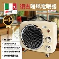 電暖爐 電暖器 GD☀️復古時尚📢Giaretti 復古暖風電暖器 GL-1822 尾牙獎品 禮物 四季可用 風扇