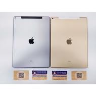 [超取免運] 二手iPad Pro 第一代 12.9吋 32G 太空灰 神宇認證二手平板—高雄實體店面可面交