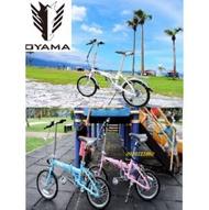 免運費歐亞馬16吋6段變速OYAMA神馬16 MINI鋁合金折疊車小折小摺16''摺疊車快拆兒童腳踏車兒童自行車
