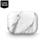 【CaseStudi】AirPods Pro Prismart 充電盒保護殼-白色大理石(保護殼)