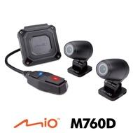 Mio MiVue M760D 星光夜視雙鏡頭 分離式GPS 機車行車記錄器