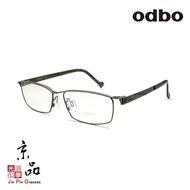 【odbo】1762 C2BD 鐵灰 無螺絲設計款 方框 鈦金屬 光學鏡框 JPG 京品眼鏡