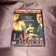 全新經典影片《驚心誘惑》DVD 伊莉莎白韋納 史蒂芬凱斯摩