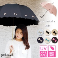 Ariel Wish日本雜誌香里奈推薦Pink Trick晴雨兩用甜美蝴蝶結直立傘直傘雨傘陽傘掛勾把手抗UV黑色-絕版品