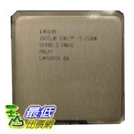 [玉山最低比價網 裸裝] Intel I5 2500K 散 正式版 酷睿四核 不鎖倍頻