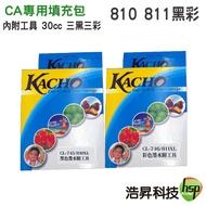 CANON 30cc 墨水填充包 一黑一彩 適用於PG810 CL811 PG745 CL746 PG740 CL741