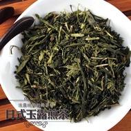 正心堂|玉露煎茶 300公克 散茶 營業用 日本風味 手搖茶 日本料理店 花草茶