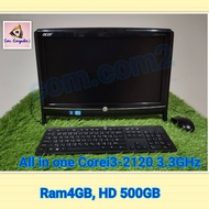 คอมพิวเตอร์ All in one Acer Corei3-2120 รับประกัน 1 เดือน