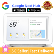 Google Nest Mini ( 2nd Generation) (SG 3 pin plug) Google Nest Hub Options