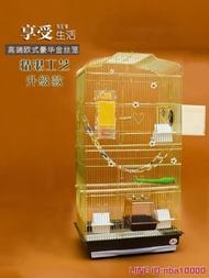 鸚鵡籠鷯八哥虎皮大型繁殖籠玄鳳牡丹鸚鵡籠大號金屬不銹鋼鳥籠子群鳥籠