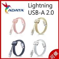 ADATA 威剛 Lightning and USB-A 2.0  蘋果 AMFUAL-100CMK  APPLE 充電傳輸線 1m  MFi 認證