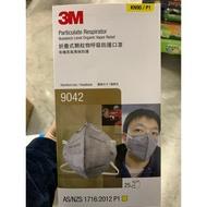 !現貨限量! 3M  9042 9913 pm2.5 活性碳 口罩 散賣  工業用防塵口罩(防粉塵)