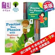 英文原版牛津閱讀樹系列21冊 牛津樹分Oxford Reading Tree Practice Your Phonics