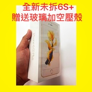 全新Apple iphone6s Plus 32/128G少量現貨