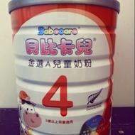 貝比卡兒4號金選A兒童奶粉(請先詢問有無貨,店到店最少2罐出貨需負擔超取運費,郵局6-12罐免運)