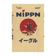 【幸福烘焙材料】日本製粉 鷹牌高筋粉 麵粉 1000g 分裝