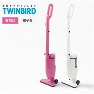 【童年往事】全新品  TWINBIRD強力手持直立兩用吸塵器ASC-80TW