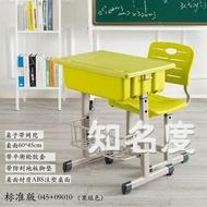 兒童學習桌椅 育才小學生兒童學習課桌培訓輔導班學校用書桌椅套裝寫字桌子家用T 4色