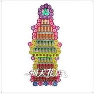 C45 九層飲料罐頭座(對)弔唁罐頭塔 追思罐頭塔 喪禮罐頭塔 ~台北罐頭塔~優質罐頭塔~圓型罐頭塔