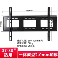 tv wall mount Xiaomi65Inch82Inch Master TV Original Fixed Rack Adjustable Wall Pendant Wall Support Special Thickening g