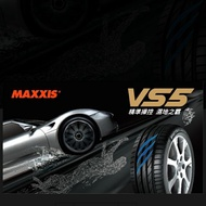 MAXXIS 瑪吉斯 Victra Sport 5 VS5 235/40/19完工價  四條送定位
