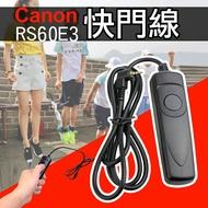 攝彩@佳能 Canon RS-60E3電子快門線 650D 550D X4 500D X3 1100D 60D 70D