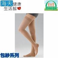 [特價]MAKIDA醫療彈性襪未滅菌 彈性襪140D包紗大腿襪無露趾(119)L號