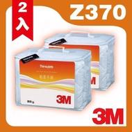量販2件組 3M 新絲舒眠 Thinsulate Z370 輕柔冬被 標準雙人 可水洗 抑制塵蟎 棉被/四季被/兩用被