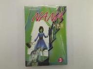 【漫畫_EZD】《NANA 3》_矢澤 愛_尖瑞出版