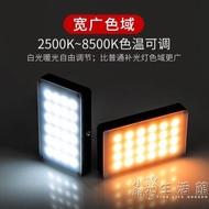 唯卓仕RB08 led迷你攝影補光燈小型便攜手持視頻微型影視補光燈