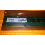 全新未拆封的 威剛 ADATA DDR3 2G 1333 記憶體 雙面顆粒