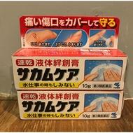 小林製藥-原裝日本-液體ok蹦-快速液態絆創膏