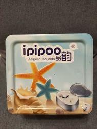 ipipoo品韵 X800防水IP64等級真無線耳機帶充電艙(灰色)
