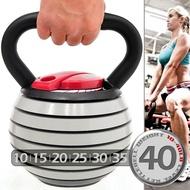 快速調整40磅18公斤壺鈴組合C113-2004可調式10~40LB拉環啞鈴18KG搖擺鈴KettleBell舉重量訓練