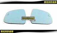 莫名其妙倉庫【CG083 大視野盲點藍鏡】防眩 廣角 藍鏡 多曲率 非雙曲 不變形