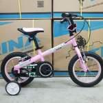 *超輕鋁合金* TRINX 兒童單車 - SMART RIDER 14 吋鋁合金 (連輔助轆)