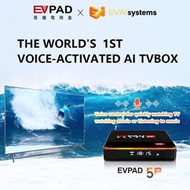[Genuine] 2020 All New Evpad 5P stable smart voice TV box enjoy at home Life Time One Year Warranty